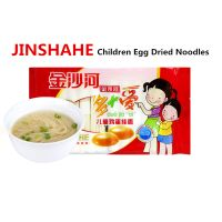 Children Egg Dried Noodles