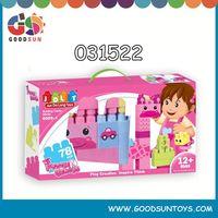Puzzle Blocks 031522