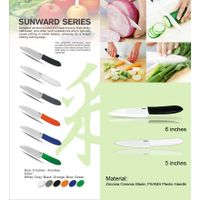 SUNWARD SERIES CERAMIC KNIVES