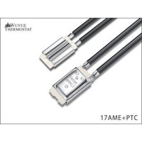 17AME thermal protector with PTC