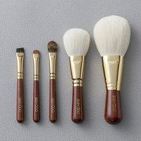 BISYODO Short Makeup Brush