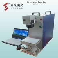 20w Portable fiber laser engraver machine thumbnail image