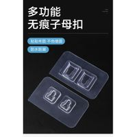 Flexible plastic mother and son clasp thumbnail image