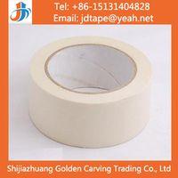 Masking Flat Paper Tape thumbnail image