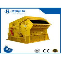 Selective Crushing Ore Machine Impact Crusher