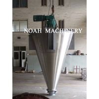 DSH Series Double Screw Cone Powder Mixer