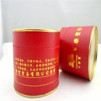 Taiwan's imports of natural green sandalwood sandalwood incense coil Tupper Saintgreen wholesale inc
