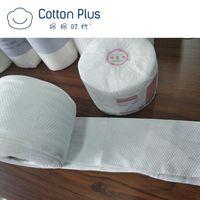 Disposable comestics towel