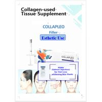 Esthetic / (PRP+CollagenFiller+PDRN(Salmon Inj) =Vampire Inj )