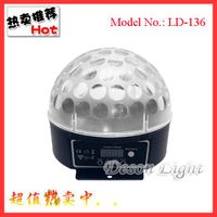 new LED Crystal Magic Ball (9W)  LD-136A thumbnail image