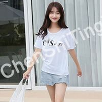 Exclusive loose Korean style of Ladies short sleeve T-shirt design