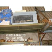 """USED """"NISSIN"""" METAL DETECTOR MODEL ND-150D-10040 FOR BELT WIDTH 450MM TO 800MM USE thumbnail image"""