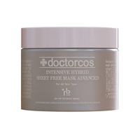 Doctorcos Intensive Hybrid Sheet Free Mask Advanced Wholesale