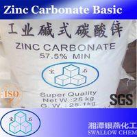 Zinc carbonate basic powder 57.5% factory price thumbnail image