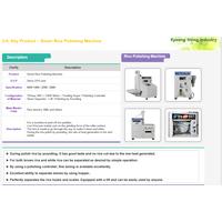 sell Rice Polishing machine thumbnail image