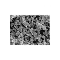 LiMn2O4 (Manganese) Powder for Li-ion Battery Cathode thumbnail image