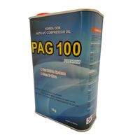PAG OIL46, 100, 150
