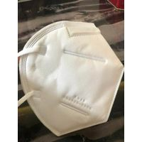 KN95 Face Mask Respirator Disposable Face Mask Antiviral Earloop Mouth Face Mask thumbnail image