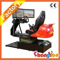 Car Racing Game Machine Coin Operated Car Racing Game Machine