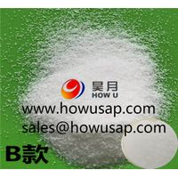superabsorbent polymers for sanitary napkins thumbnail image