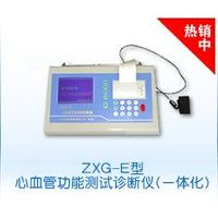 Automatic Cardiovarscular Function Diagnostic Meter