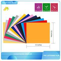 AISHAN PVC Clear Adhesive Plastisol Transfer Film Tape Roll For Vinyl Application
