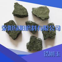 Zirconium corundum