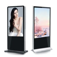 42'' 46'' 55'' 58'' 65'' 70'' Floor Standing HD Advertising Display LCD Screens with Touchscreen thumbnail image