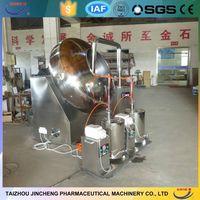 BY1500 Pharmacy enrober machine