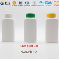 250ml Factory Direct Sale Empty HDPE Bottle China Supplier