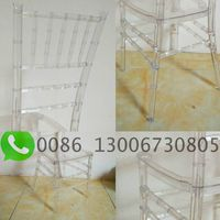 low price wholesale clear chiavari chair with cushions thumbnail image