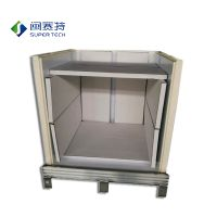 Detachable Large Cool Box for Cold Chain Transportation thumbnail image