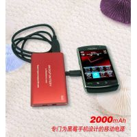 best backup power for blackberry,partble battery for mobile phone,for blackberry smart battery charg thumbnail image