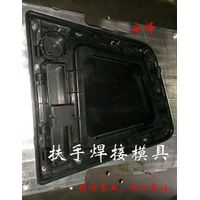 car ashtrays plastic welding machine
