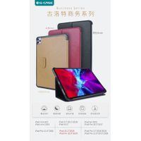 G Case Brand Business Series PU Leather Tablet Flip Case or Customized Productive Case or OEM Design