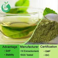 Matcha green tea powder Matcha powder thumbnail image