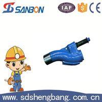 Concrete pump spare parts s valve / concrete pump s pipe thumbnail image