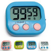 Magnetic LCD Digital Kitchen Countdown Timer Cooking Alarm