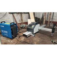 Simple CNC plasma cutting machine thumbnail image