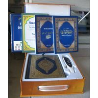 2014 Digital Quran Read Pen With Azan Function QT 503