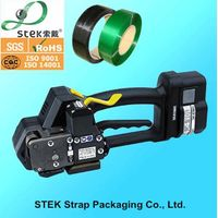The Best Quality Battery Strapping Machine
