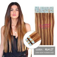 PU weft hair extensions #P4/27 thumbnail image