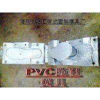 PVC slipper mold thumbnail image