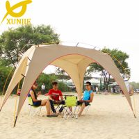 Gazebo Canopy Party Tent Camping Aluminum Pole Beach Shade