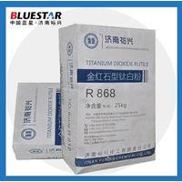 Titanium Dioxide Rutile TiO2 R868 Manufacturer Free Sample CAS 13463-67-7