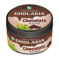 Herbal Snuff Chocolate Flavor thumbnail image