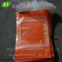 Laminated PP Woven Bags With PE Liner