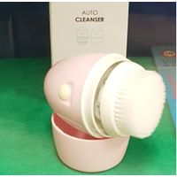 Vibrating Facial Brush Cleanser