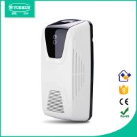 Fan automatic air fragrance dispenser essential oil perfume scent dispenser hotel battery air freshe