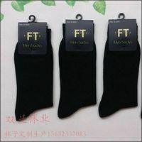 Jacquar Cotton Bussiness Socks for mens thumbnail image